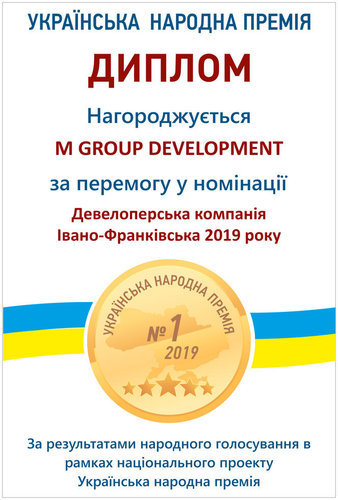 Thumb m group development   2019